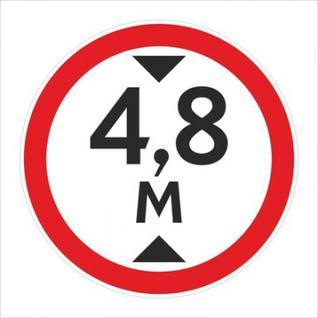 Дорожный знак 3.13 Ограничение высоты (4,8м)