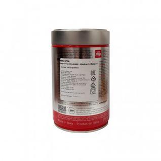 Кофе illy medium в зернах, 250г 6852