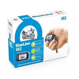 Мотосигнализация StarLine V63 Moto StarLine