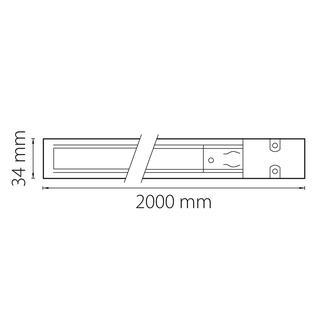 504029 Трек четырехконтактный трехфазный BARRA, длина 2м, СЕРЫЙ (питание и заглушка в комплекте) Lightstar