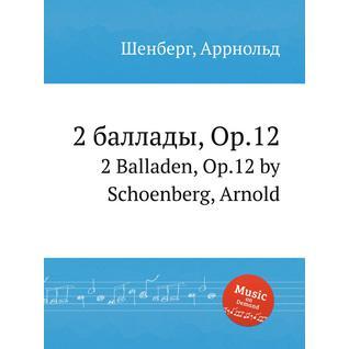 2 баллады, Op.12