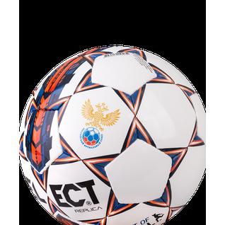 Мяч футзальный Select Replica амфр, бел/син/красный (4)