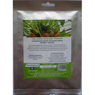 Н10 Очищающая амино – энзимная альгинатная маска папайя + аргинин (25г)