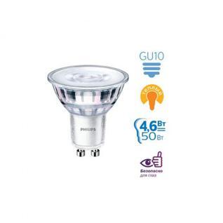 Лампа светодиодная Philips 4.6-50W GU10 2700K тепл. белый спот