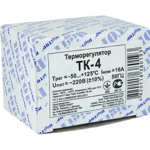 Терморегулятор DigiTOP ТК-4 (крепление на DIN-рейку) 6775757 3