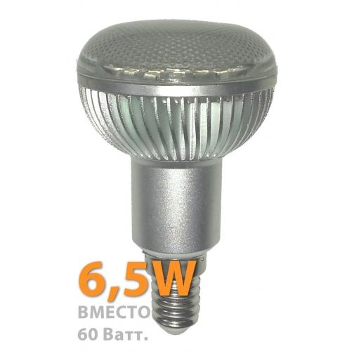 R50/6,5Ватт, светодиодная лампочка высокого качества, 6000K, 6,5 Ватт, 550Лм, 220-240Вт., 48 светодиодов 564