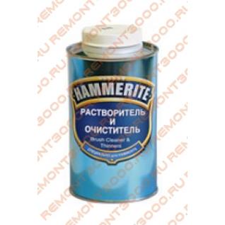ХАММЕРАЙТ Растворитель эмалей по ржавчине (0,25л) / HAMMERITE Растворитель эмалей по ржавчине (0,25л)