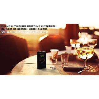 Алкотестер AlcoHunter Professional X (+ Антисептик-спрей для рук в подарок!)