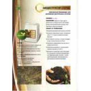 Удобрение БИОКОМПЛЕКС-БТУ для стерни и почвы