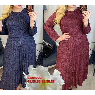Тёплое плиссированное платье большого размера р.48-58