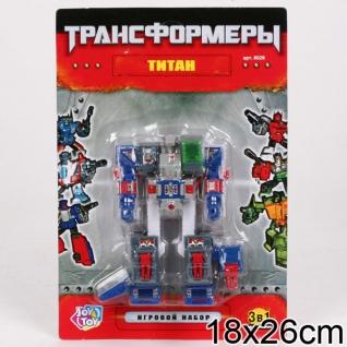 Робот Титан 3-В-1, В Ассорт. 8028 На Карт. (Русс. Уп.) 26*18См