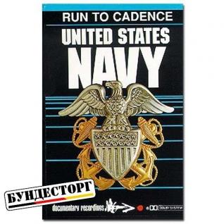 Кассета Navy