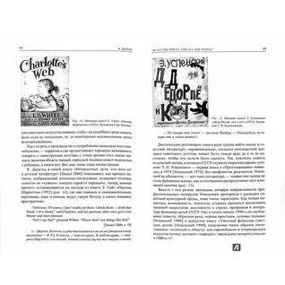 Детские чтения. Альманах, №1(007), 2015, 978-5-7525-3008-1