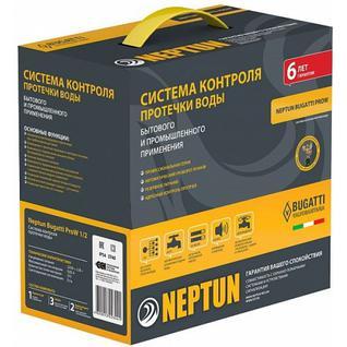 Neptun Bugatti ProW 1/2. Система защиты от протечек воды