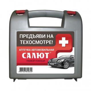 Аптечка автомобильная Салют (новый состав) (полистирол) ФЭСТ