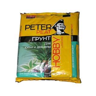 Грунт PETER PEAT Юкки и драцены линия Хобби 2,5 л