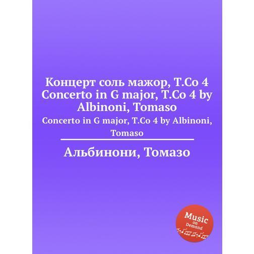 Концерт соль мажор, T.Co 4 38717775