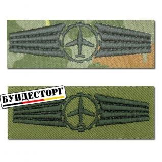 Лента по роду войск Германии Logistikpersonal