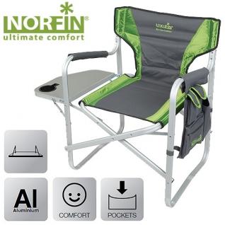 Кресло складное Norfin RISOR NF алюминиевое (+ Поливные капельницы в подарок!) SALMO
