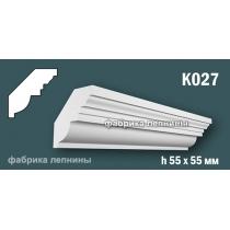 KT027. Карниз из гипса (потолочный плинтус) (h55x55мм)