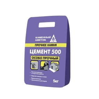 Цемент М-500 серый 5 кг