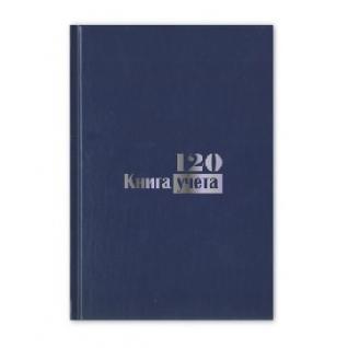 Бух книги учета-120л. в клетку офсет, обл. бумвинил