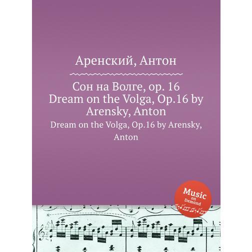 Сон на Волге, op. 16 38717756