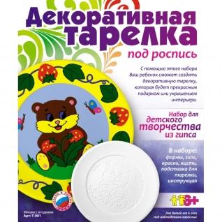 "Декоративная тарелка ""Мишка с ягодками"" LORI"
