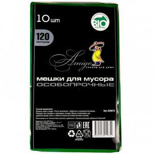 Мешки для мусора ПВД 120л 70мкм 70х110см зеленый биоразлаг.10шт/уп.Амиго