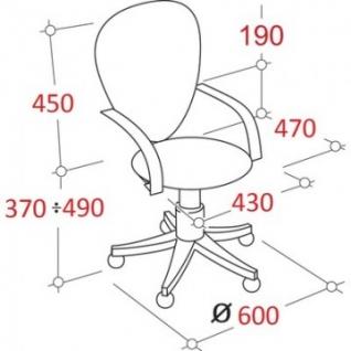 Кресло OL_Оператора Эксперт ткань/сетка черная, пластик