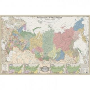 Настенная карта РФ политико-административная 1:7,2млн.,1,2х0,8м,ретростиль