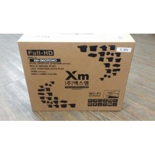"""Потолочный монитор для автомобиля с электроприводом 13.3"""" XM 1360RDUD (Black)"""