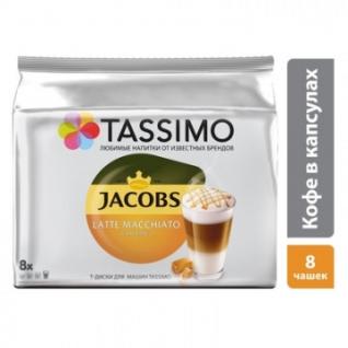 Кофе в капсулах Tassimo Latte Caramel 8 порций