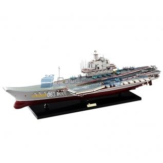 "Авианосец ""Адмирал Кузнецов"" 103 см"