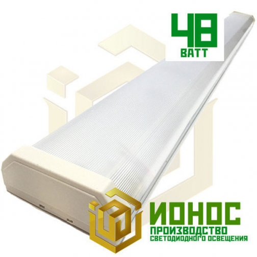 Офисный светильник ИОНОС IO-ECO2x36-48 8931381