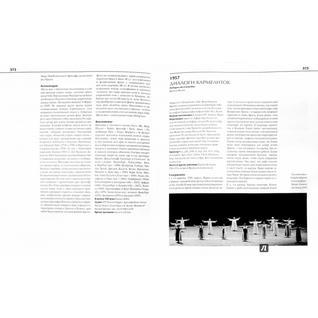 "Михаил Мугинштейн ""Хроника мировой оперы. 1600-2000. Книга 3. 1901-2000, 978-5-905148-11-8"""