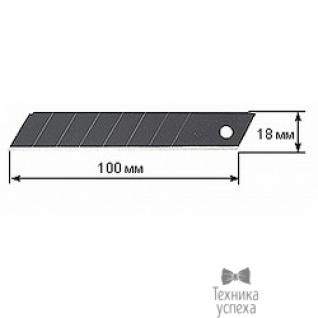 Olfa Лезвие OLFA BLACK MAX сегментированное, 8 сегментов, 18х100х0,5мм, 50шт OL-LBB-50B