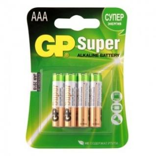 Батарейки GP Super AAA/LR03/24A алкалин., бл/4