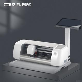 Плоттер UZIEN для нарезки гидрогелевой плёнки