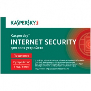 Антивирус Kaspersky Internet Security 2ПК-1г/к.продл