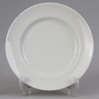 Тарелка десертная 200мм фарфор белая (4С0165Ф34)