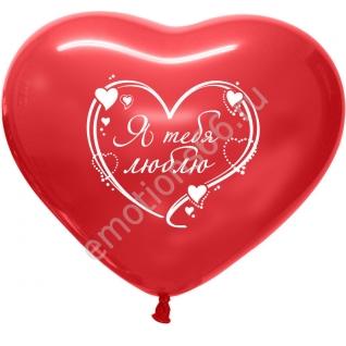 Я тебя люблю, фигура Сердце красное