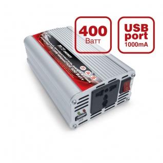 Преобразователь напряжения автомобильный AVS IN-400W (12В > 220В, 400 Вт, USB) AVS