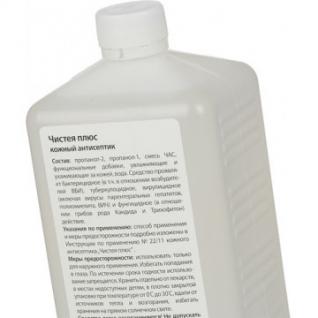 Антисептик кожный Чистея Плюс (УМР) 1,0 л