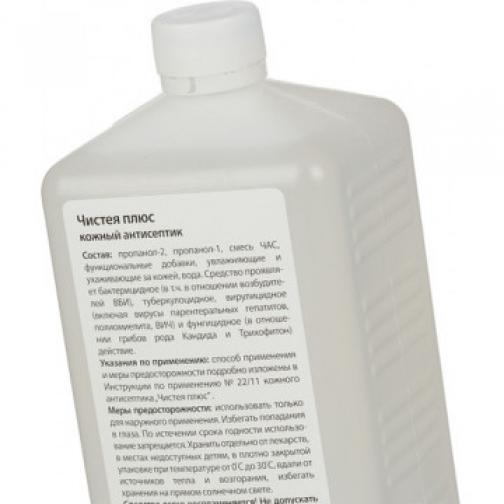 Антисептик кожный Чистея Плюс (УМР) 1,0 л 37867416