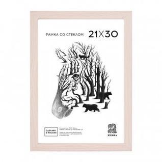 Рамка формат А 4 цвет крем-брюле со стеклом, МДФ 101
