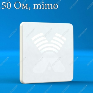 AX-2520P MIMO 2x2 4G/LTE антенна (20dBi), 50 Ом Внешняя панельная антенна