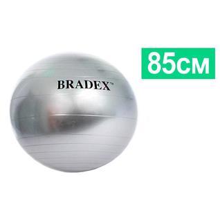 Мяч для фитнеса 85 см (без насоса) BRADEX