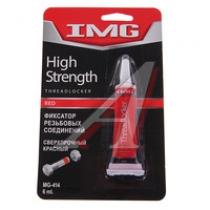 Клей фиксатор резьб IMG MG-414 6мл сильной фиксации красный