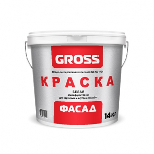 Краска Gross фасад ВД-АК-1701 полупрозрачная, 1.2 кг